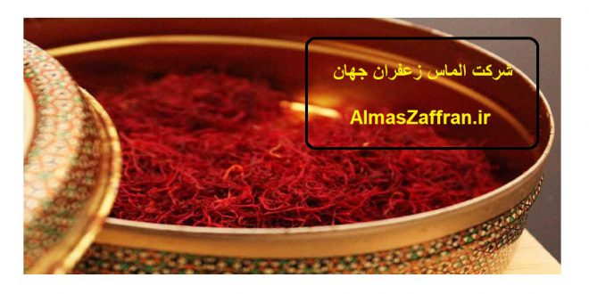 Selling export saffron