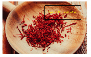 Export quantity of saffron...
