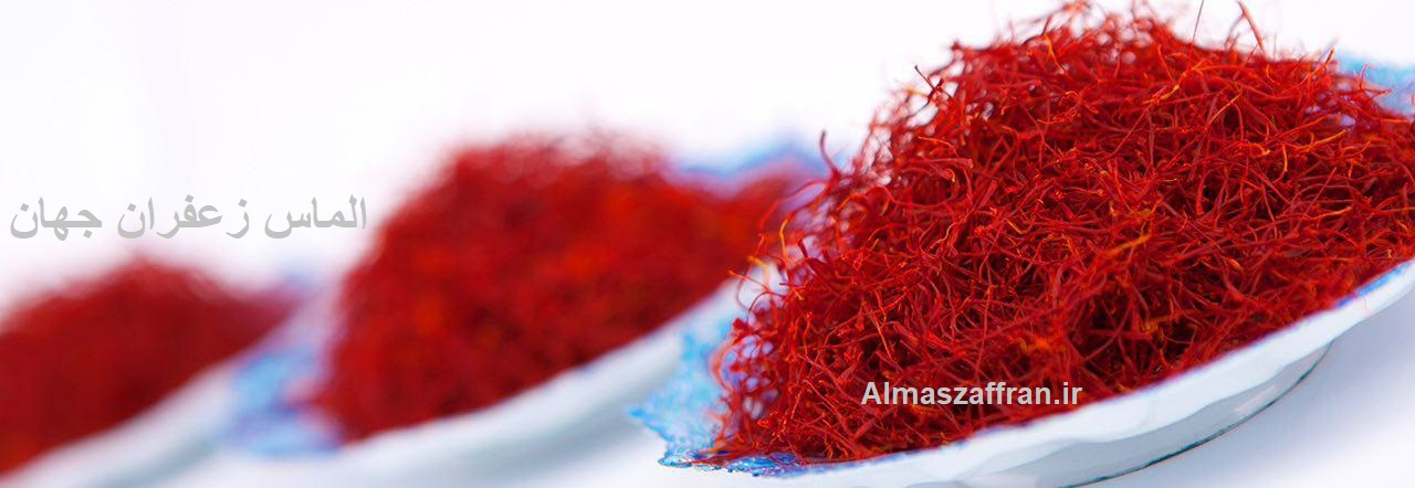 The best quality saffron spices