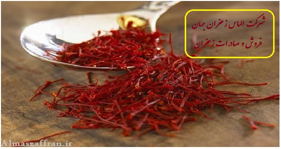 Purchase and sale of Iranian saffron