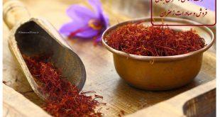 Tapi berapa harga saffron di Oman?