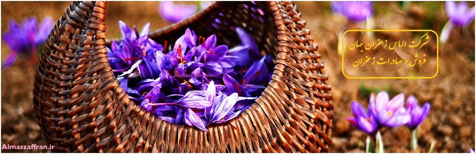 Organic saffron sales price